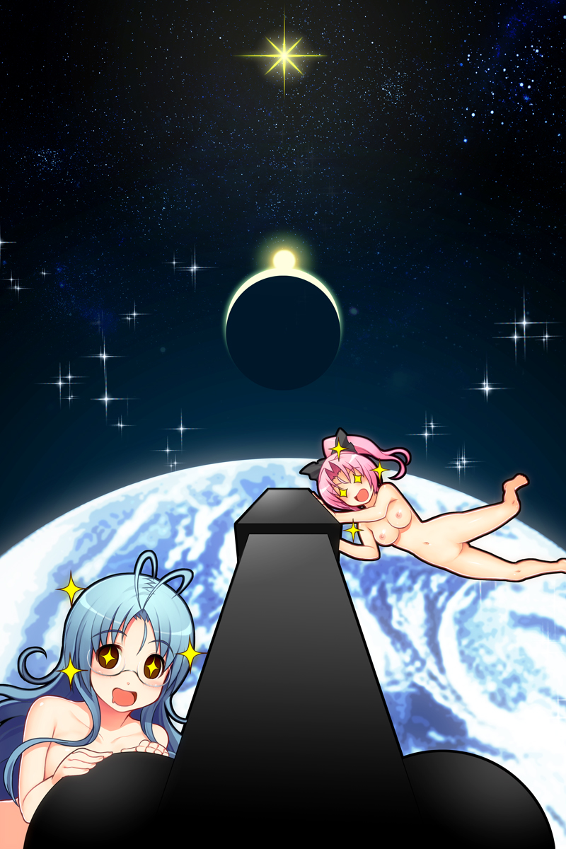 program space kerbal Bloodstained ritual of the night underwater