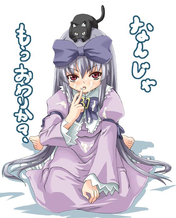 do-s Yuusha_ni_narenakatta_ore_wa_shibushibu_shuushoku_wo_ketsui_shimashita.