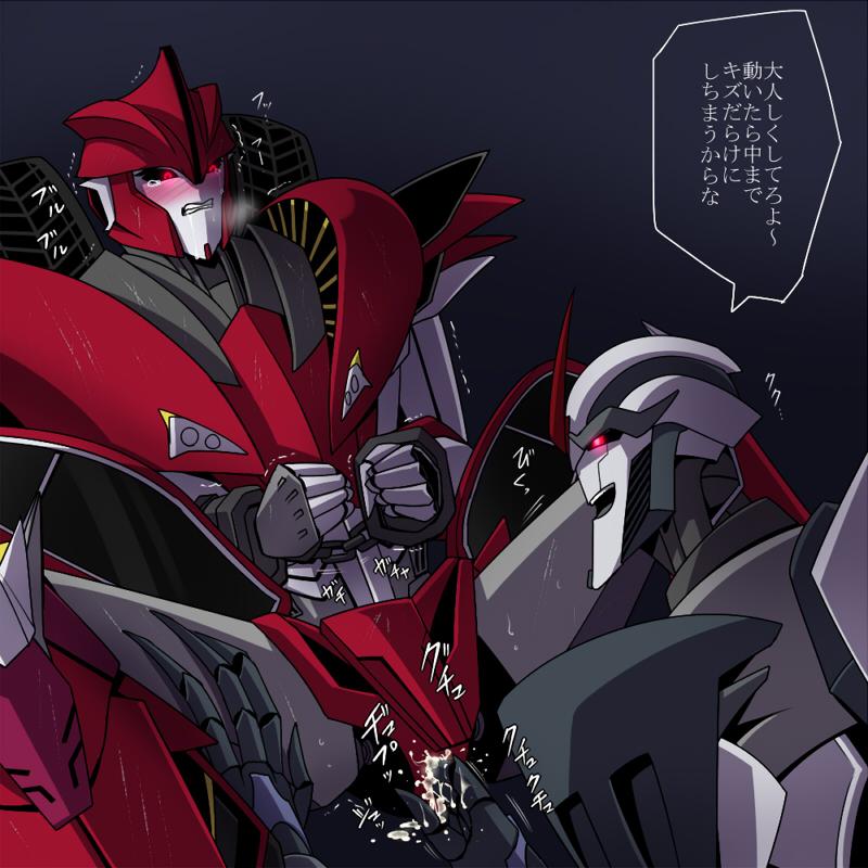 x starscream transformers megatron prime Yuusha ni narenakatta ore wa shibushibu shuushoku wo ketsui shimashita.