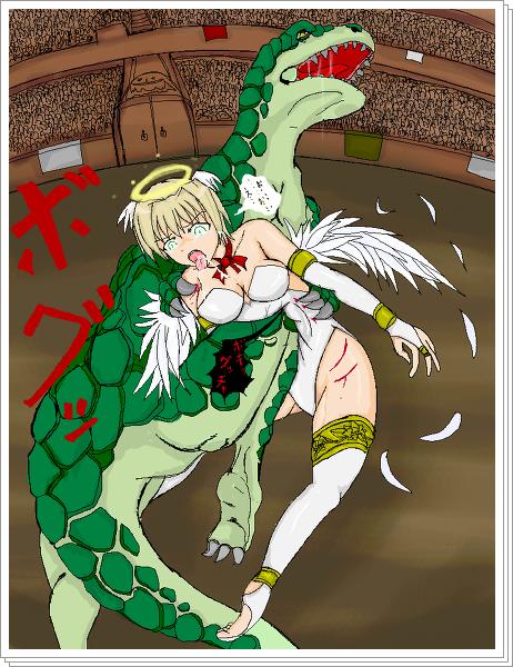 monster rancher mesu farm 2 Kimi ni semaru otome no lesson