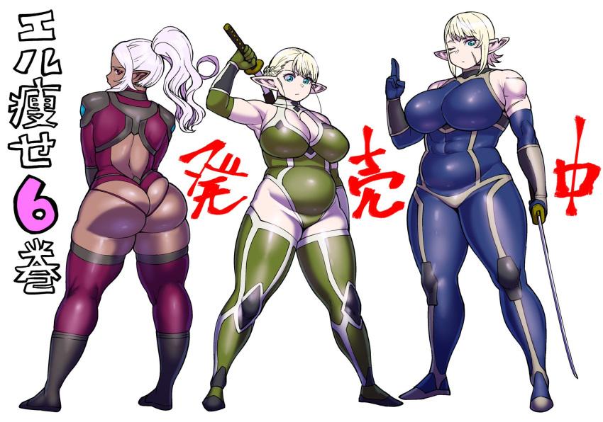 wa yaserarenai characters elf-san Marshmallow, imouto, succubus