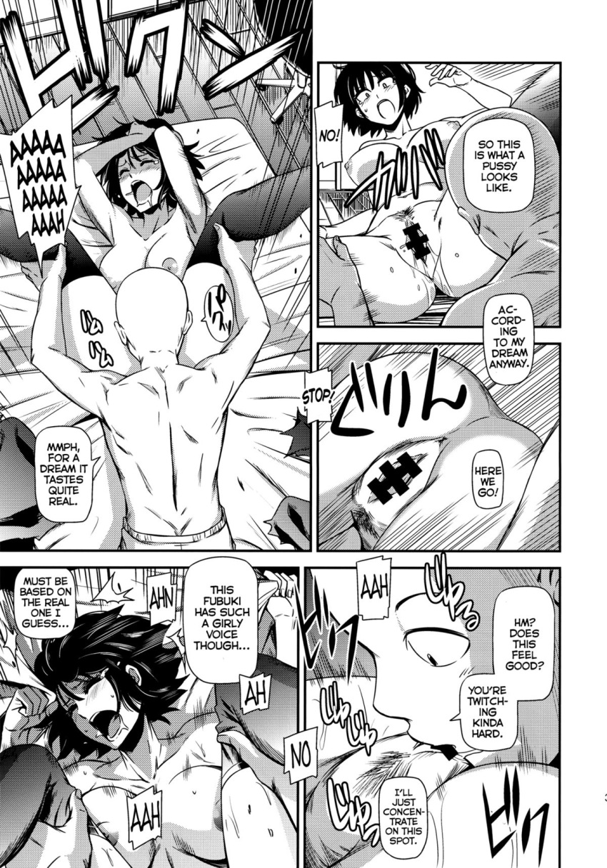 punch man hentai sonic one X-men angel dust