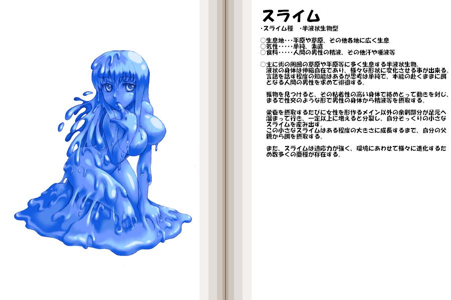 ototama band ~boku-tachi desu~ girls Change! ~ano musume ni natte kunkun peropero~